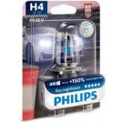Lámpara Philips H4 12V 60/55W Racing Vision