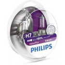 Pack 2 lámparas Philips H7 12V 55W Vision Plus